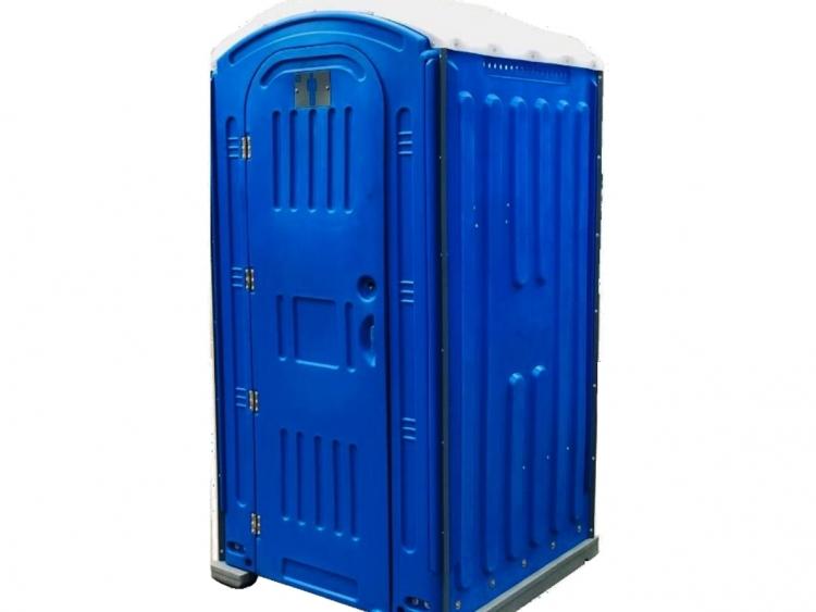 Banheiro Químico Standard Mod. 002